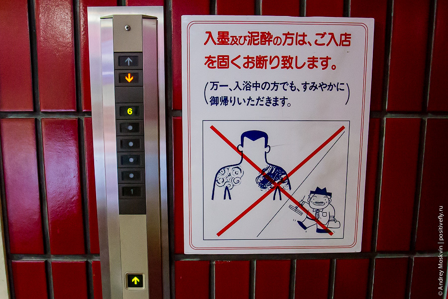 капсульный отель в Японии