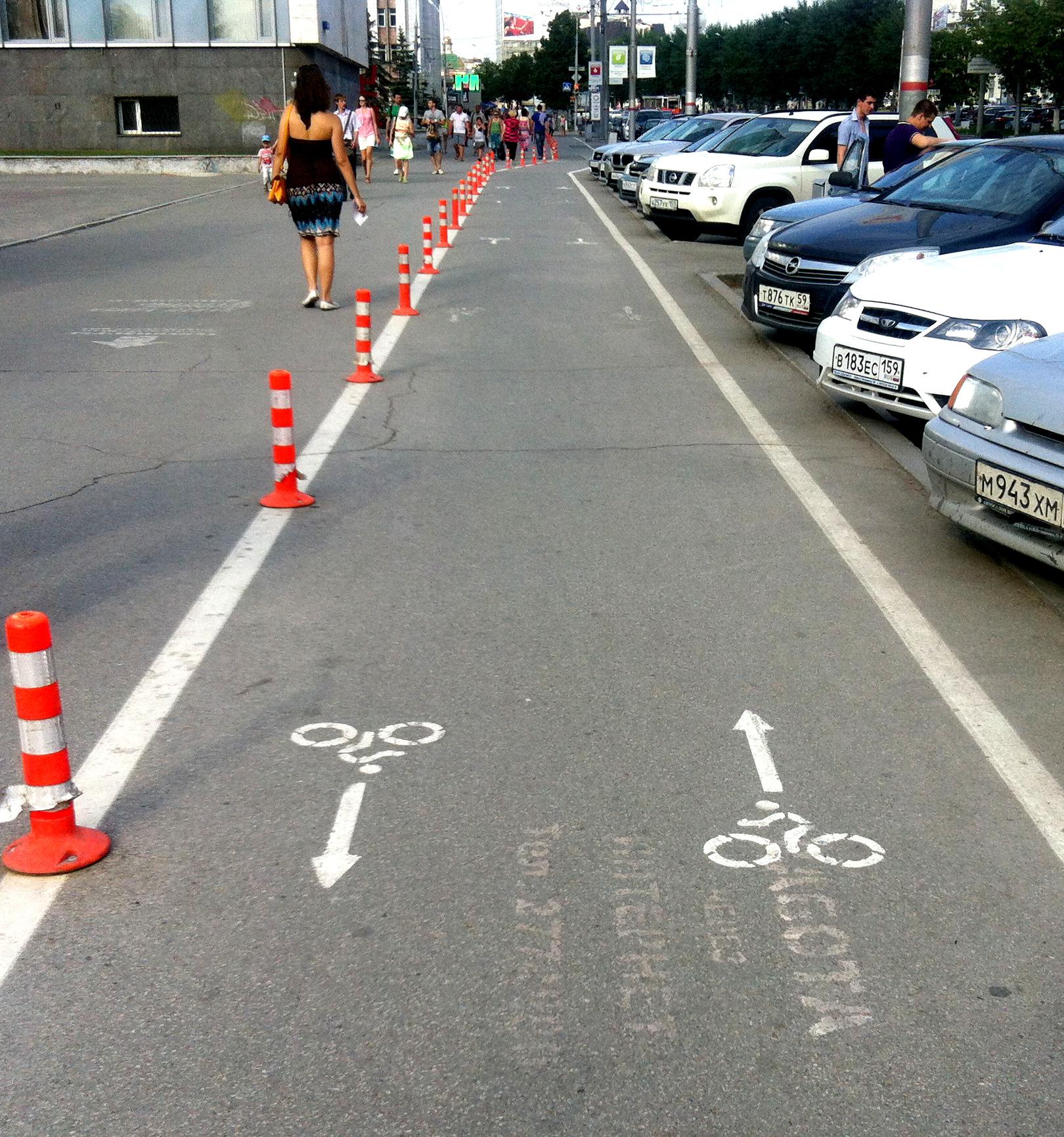 Велосипедные дорожки. Пермь 2013