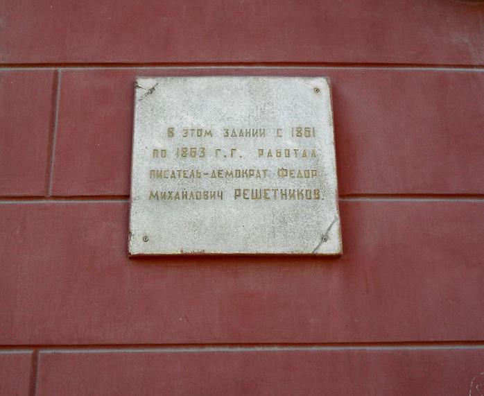 пермь 2013