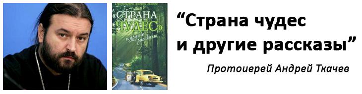 Книжная премия рунета 2013 Художественная литература