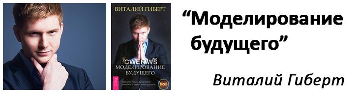 Книжная премия рунета. Нон фикшн