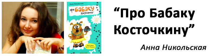 Книжная премия Рунета. Детская литература