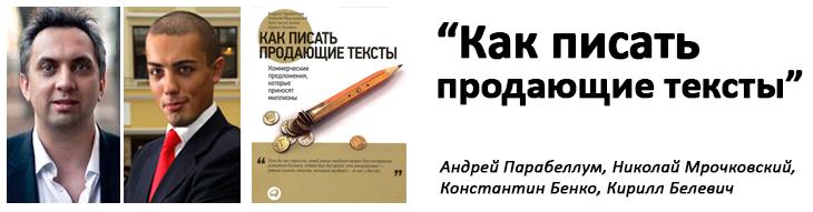 Книжная премия Рунета. Бизнес-литература