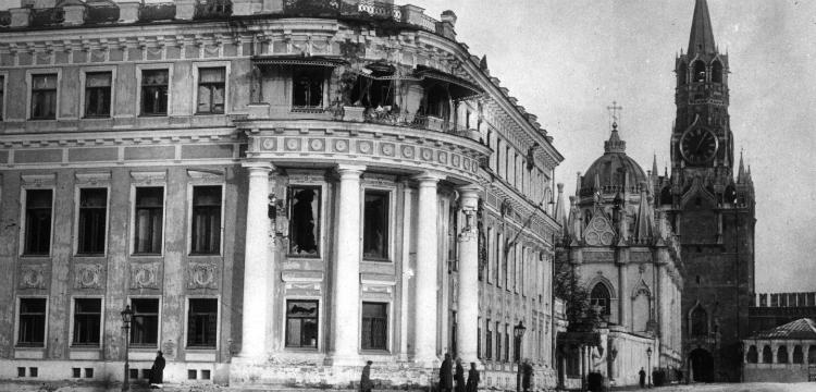 1917 в о р: