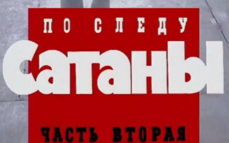 крим россия