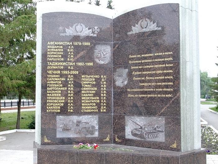 Эконом памятник Арка с резным профилем Злынка