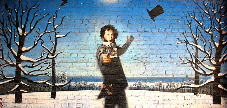 Пушкин - дуэлянт?