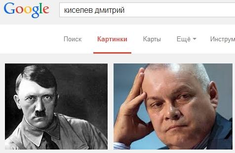 Дмитрий Киселев и сердца геев