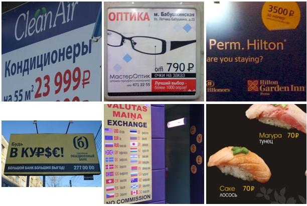 Интернет-пользователи выбрали знак рубля