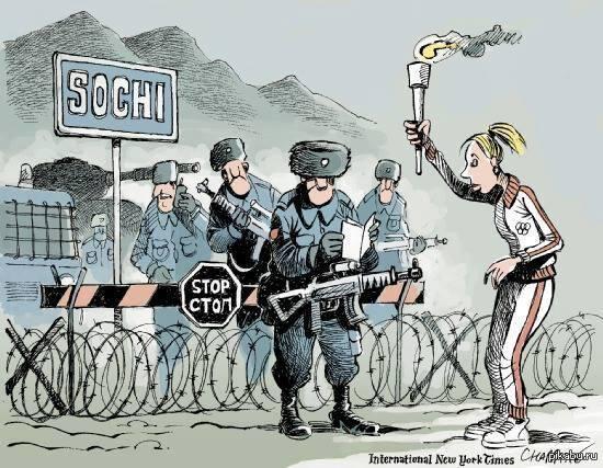 Карикатура из Нью Йорк Таймс