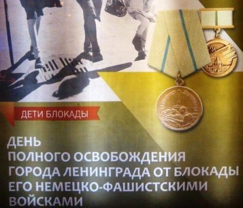 Задачка по русскому языку