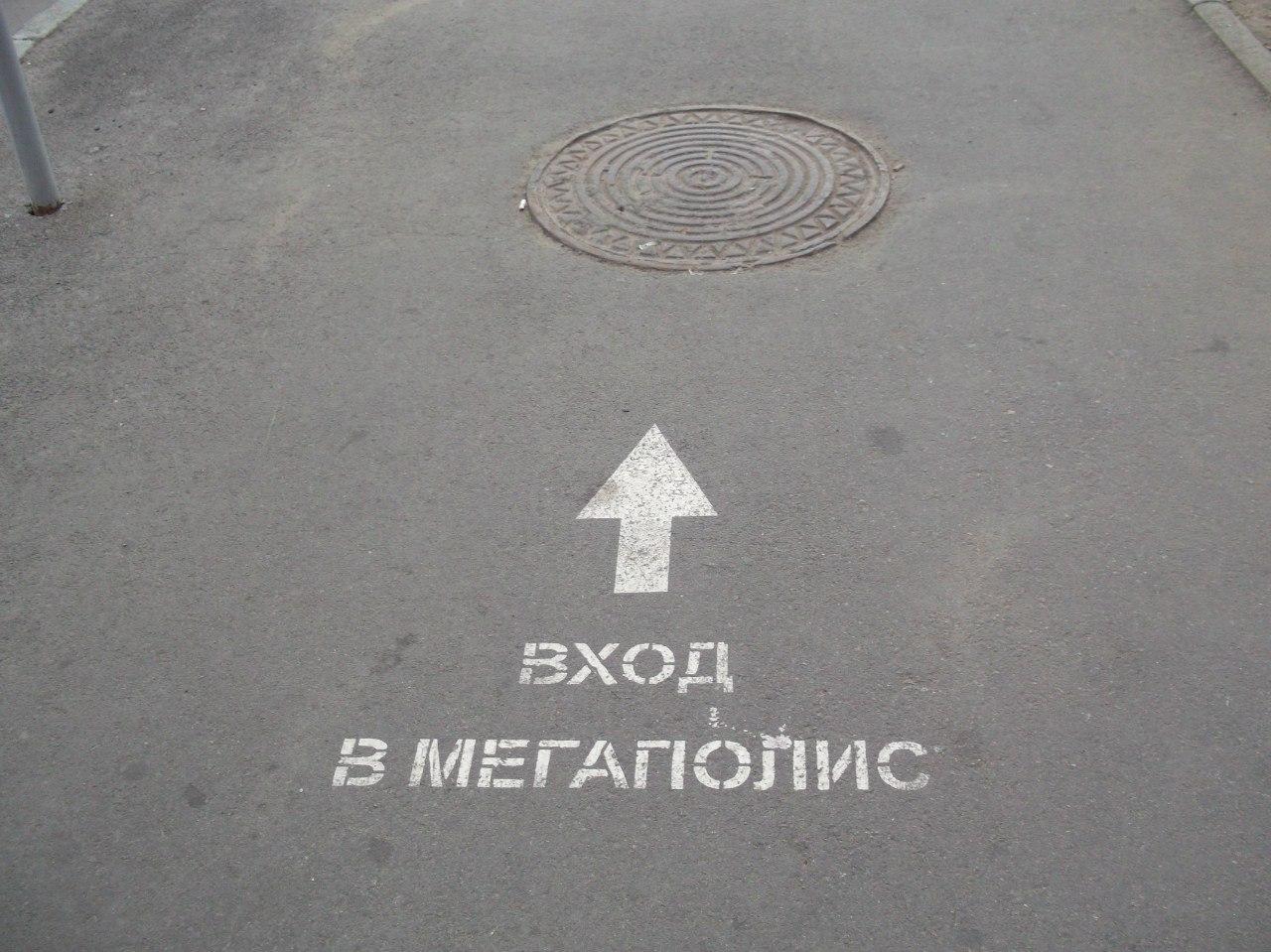 Суровая жизнь российской глубинки