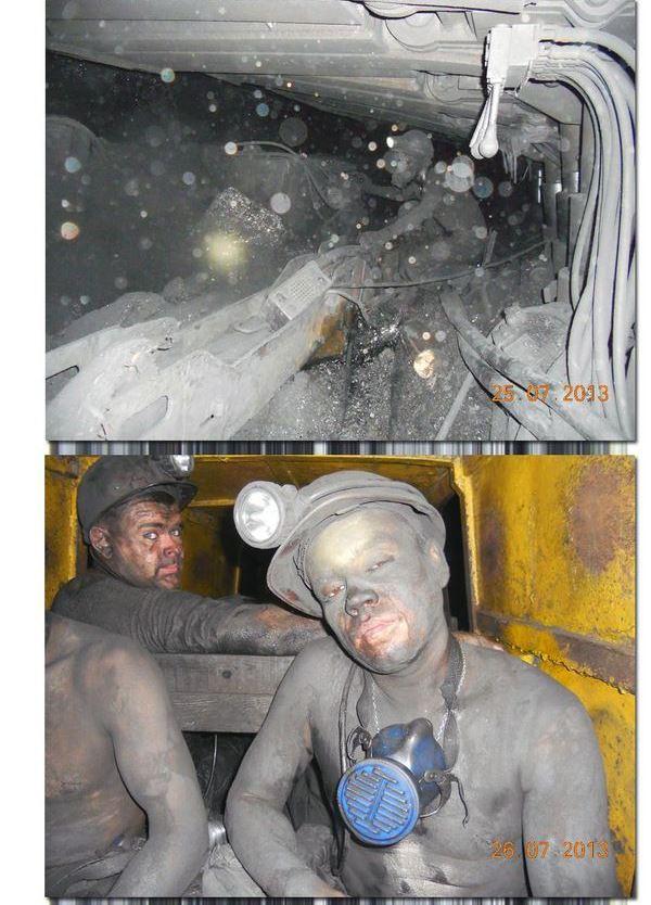 Офис против шахты