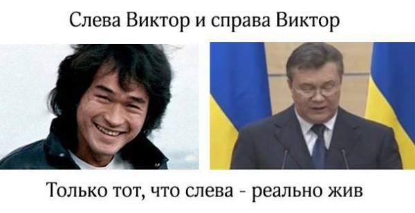 Украина завтра объявит войну России?