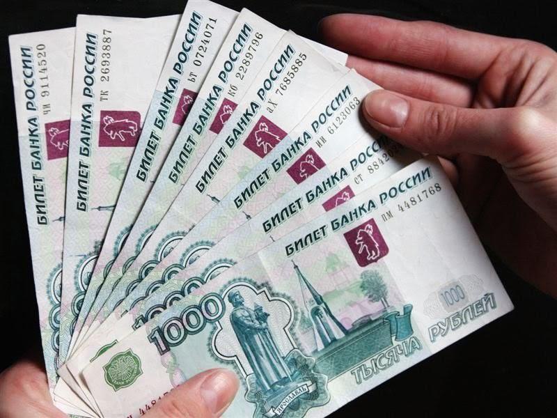 Русские бедные или богатые?