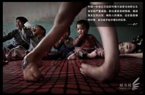 Ужасы китайской экологии пришли в Подмосковье