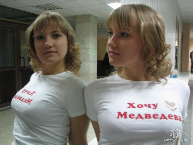 секси министр МО Ирина Плещева