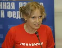 Новым начальником главного управления социальных коммуникаций, в ранге министра, Московской области назначена 26-ти летняя Ирина Плещева