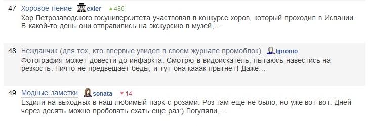 ljpromo131