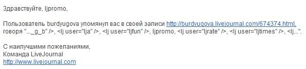 ljpromo50_