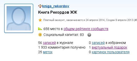 kniga40