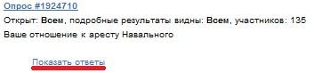 ljpromo153