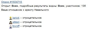 ljpromo154