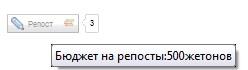 ljpromo165