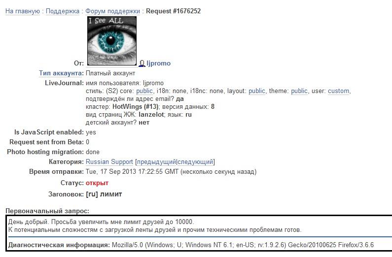 ljpromo178