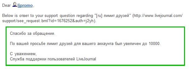 ljpromo179