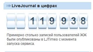 ljpromo26_