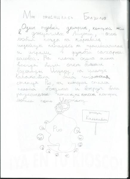 ljpromo23_