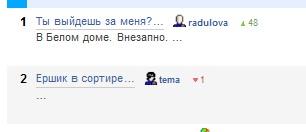 ljpromo32_