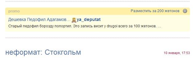 ljpromo38_