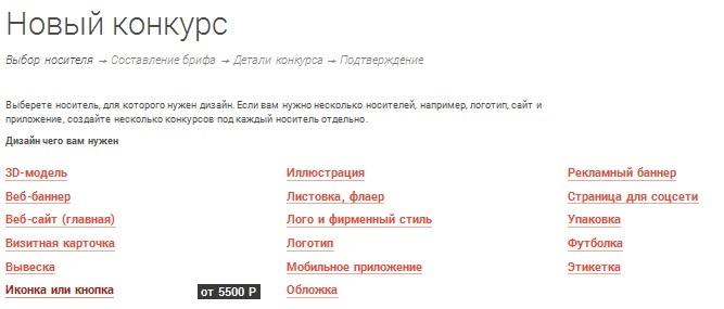 ljpromo220