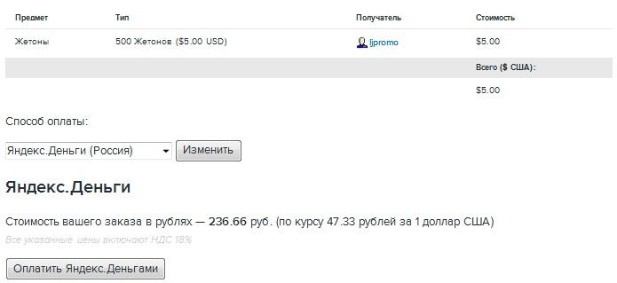 ljpromo271