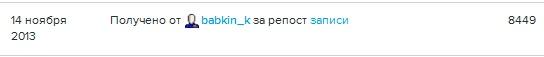 ljpromo274