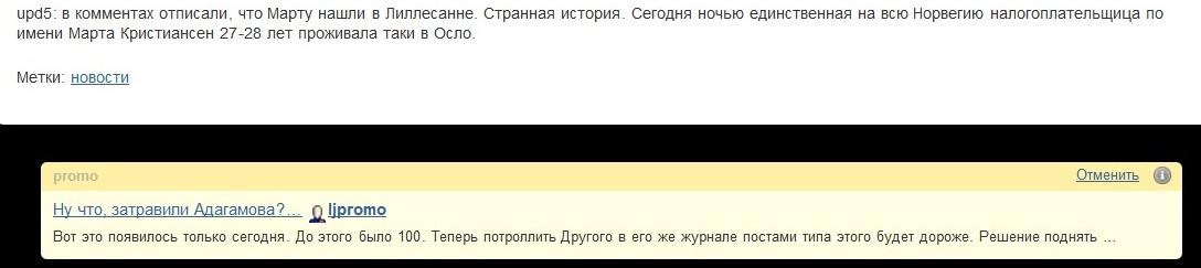 ljpromo93_
