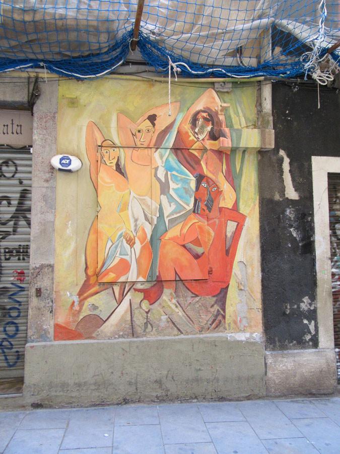 музей Пикассо3