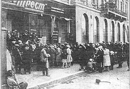 A Goloshes queue in Leningrad.
