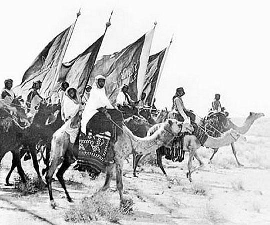 Ikhwan 1920