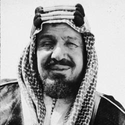 King Saud 1927