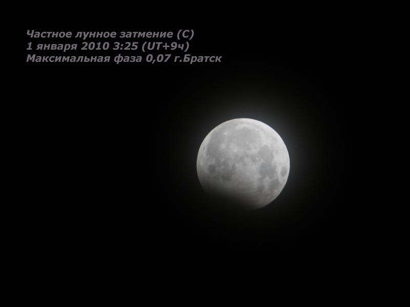 2010-01-01_PLE_3-25_max_Bratsk