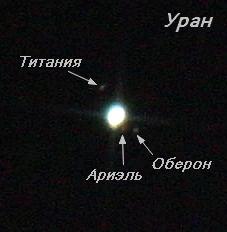 IMG_9887_Uran_sat