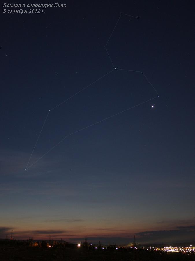 2012-10-05_Venus-Leo_mark