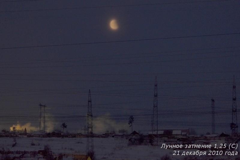 2010-12-21_TLE_Bratsk_17-50