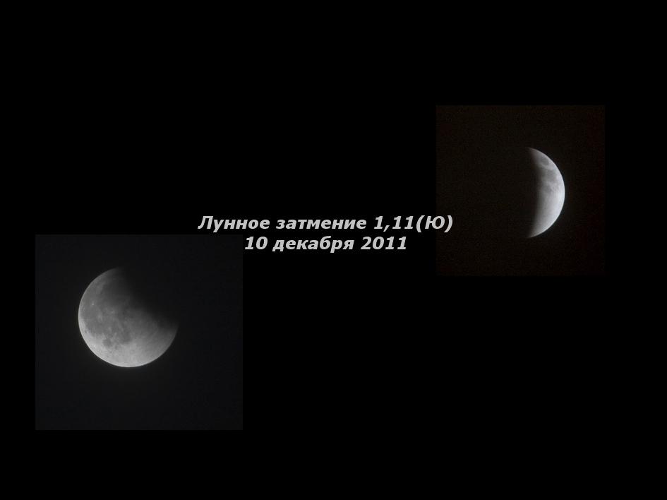 2011-12-10_TLE_Bratsk