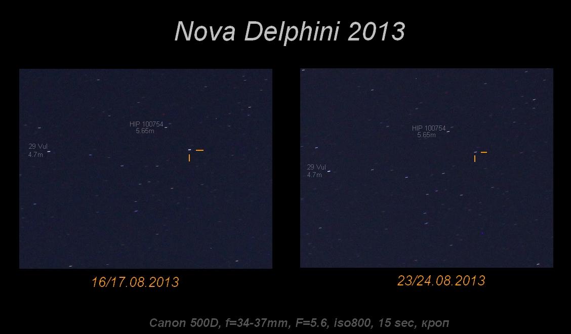 Nova-Del_16.08-23.08.2013_crop