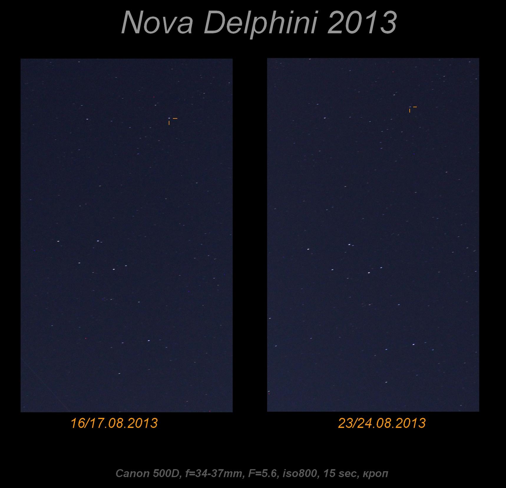 Nova-Del_16.08-23.08.2013