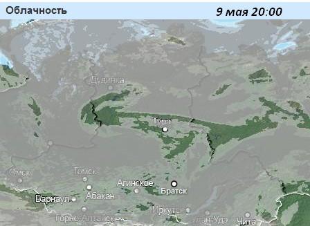 ru06_ru-cloud-2016050912